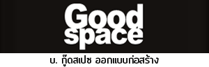 goodspace