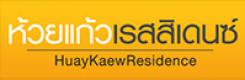 HuayKeaw Residence