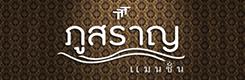 phusaran